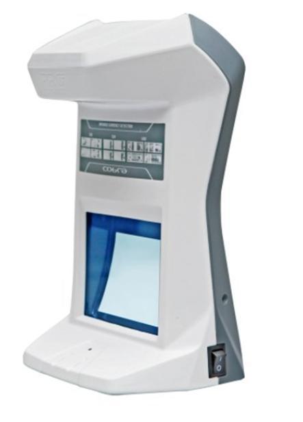 Detector infrarojo PROFINDUSTRY PRO COBRA 1300IR | NTSeguridad